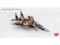 """HA4513 McDonnell Douglas F-15DJ """"Aggressor"""" 72-8090, JASDF , 2010"""