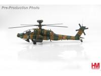 HH1205* AH-64D Longbow Apache