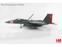 HA4518* McDonnell Douglas F-15E Eagle