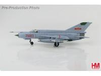 HA0199 Chengdu J-117A