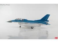 HA2718 Japan XF-2B